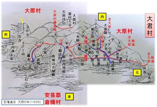 s-大君古地図(全)AB