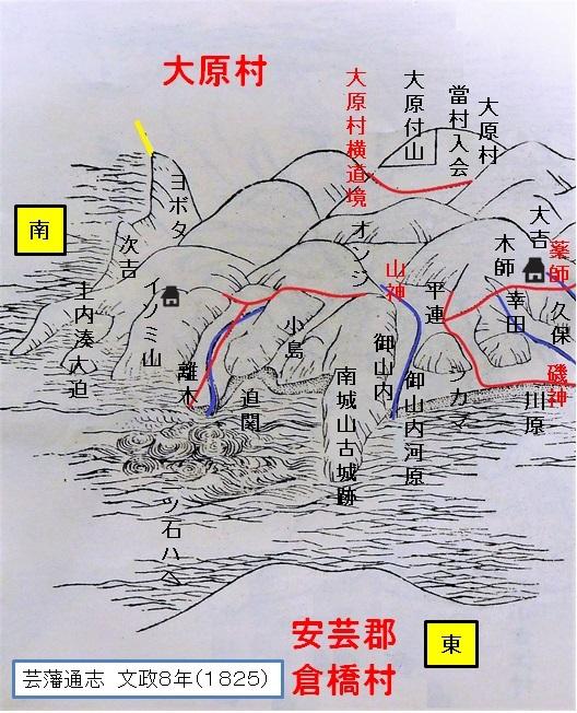 大君古地図(南東)AB