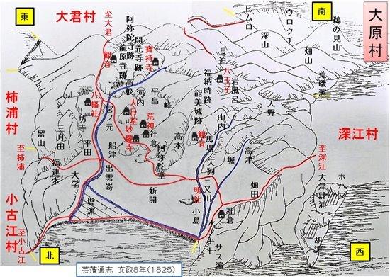 s-大原古地図(全)ABC