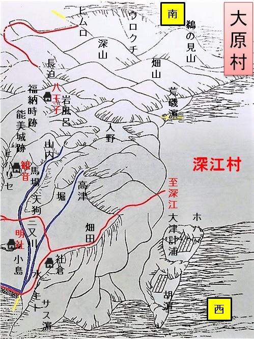 大原古地図(南西)AAA