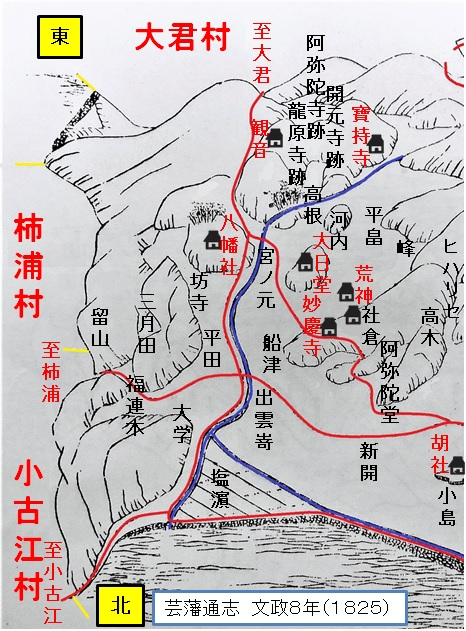 大原古地図(北東)