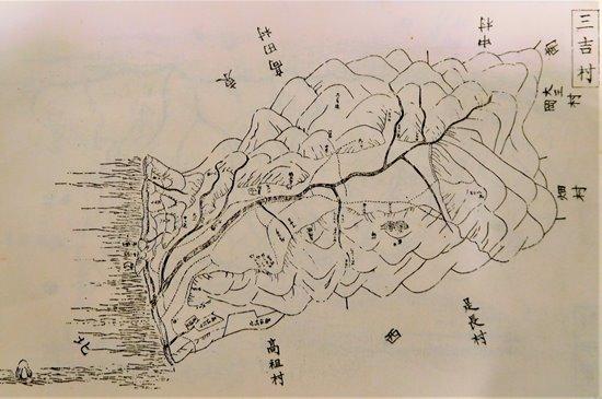 s-三吉村原画