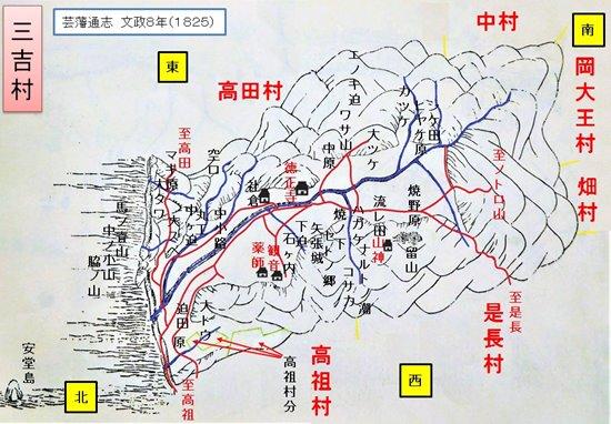 s-三吉村古地図(全)AB