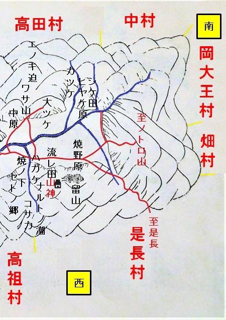 三吉村古地図(南西)AB