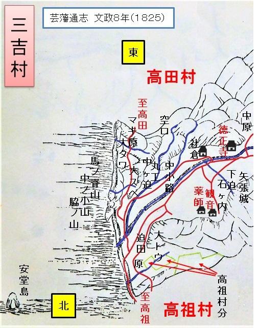 三吉村古地図(北東)AB