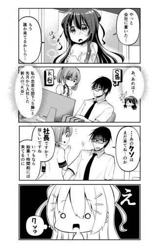 資料 (4)