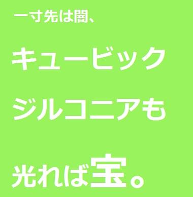 2018-03-20 hyougo