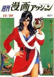 1967-12-28.jpg