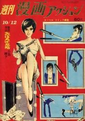 19671012.jpg