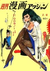 1968-01-04.jpg