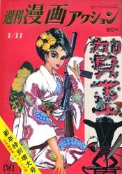 1968-01-11.jpg