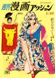 1968-01-25.jpg