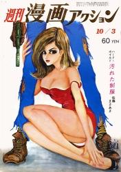 1968-10-03.jpg