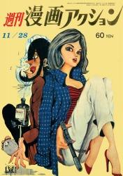 1968-11-28.jpg