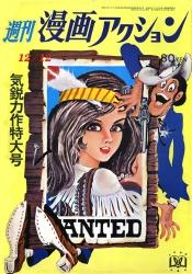 1968-12-12.jpg