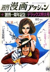 19680808.jpg