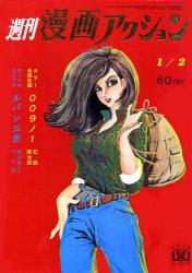 1969-01-02.jpg