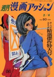 1969-02-06.jpg