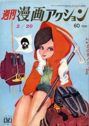 1969-02-20.jpg