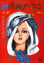 1969-02-27.jpg