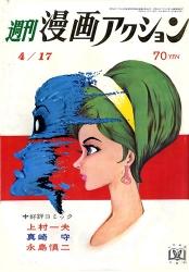 1969-04-17.jpg