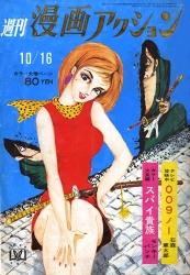 1969-10-16.jpg