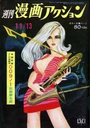 1969-11-13.jpg