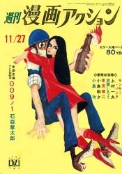 1969-11-27.jpg