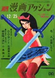 1969-12-25.jpg