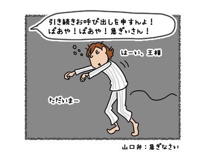 21032018_cat2.jpg