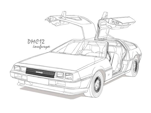 DMC12032202.jpg
