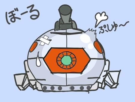 ball-3-1.jpg