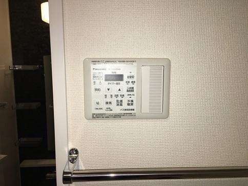 大船AP乾燥機機能付き換気扇