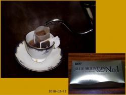 ペーパードリップコーヒー UCC