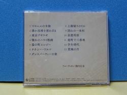 横内信也さんの「アコーディオンで奏でる戦前戦後歌謡」-2