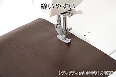 高級合皮メイフェア03