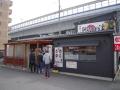 ラーメン賀正軒・御影店18