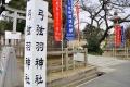 弓弦羽神社25