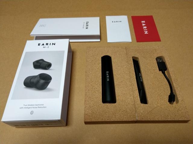 Earin_M-2_08.jpg