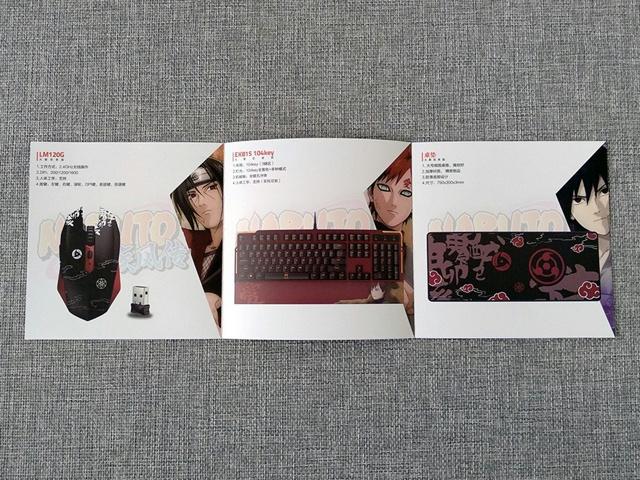 NARUTO_MousePad_03.jpg
