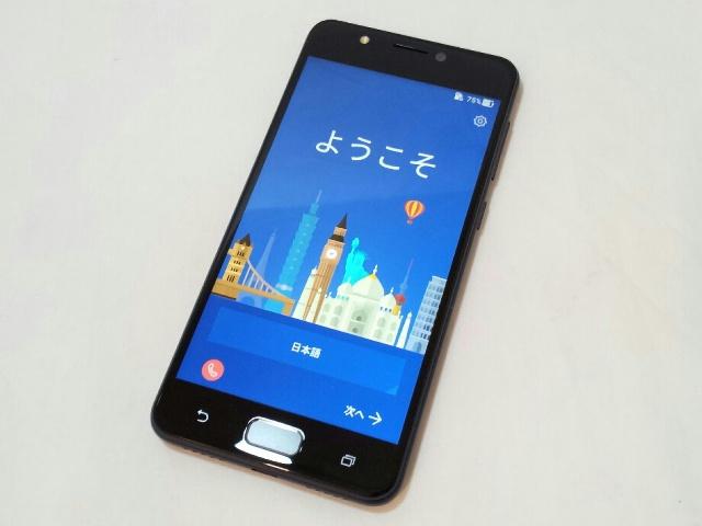 ZenFone4_Max_02.jpg