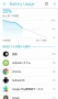 ZenFone4_Max_18.jpg