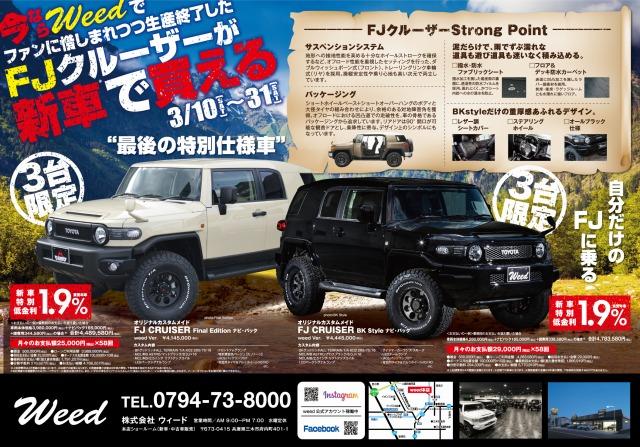 !cid_3FDCBD05-392F-48B8-B3AC-11075E80CC98.jpg
