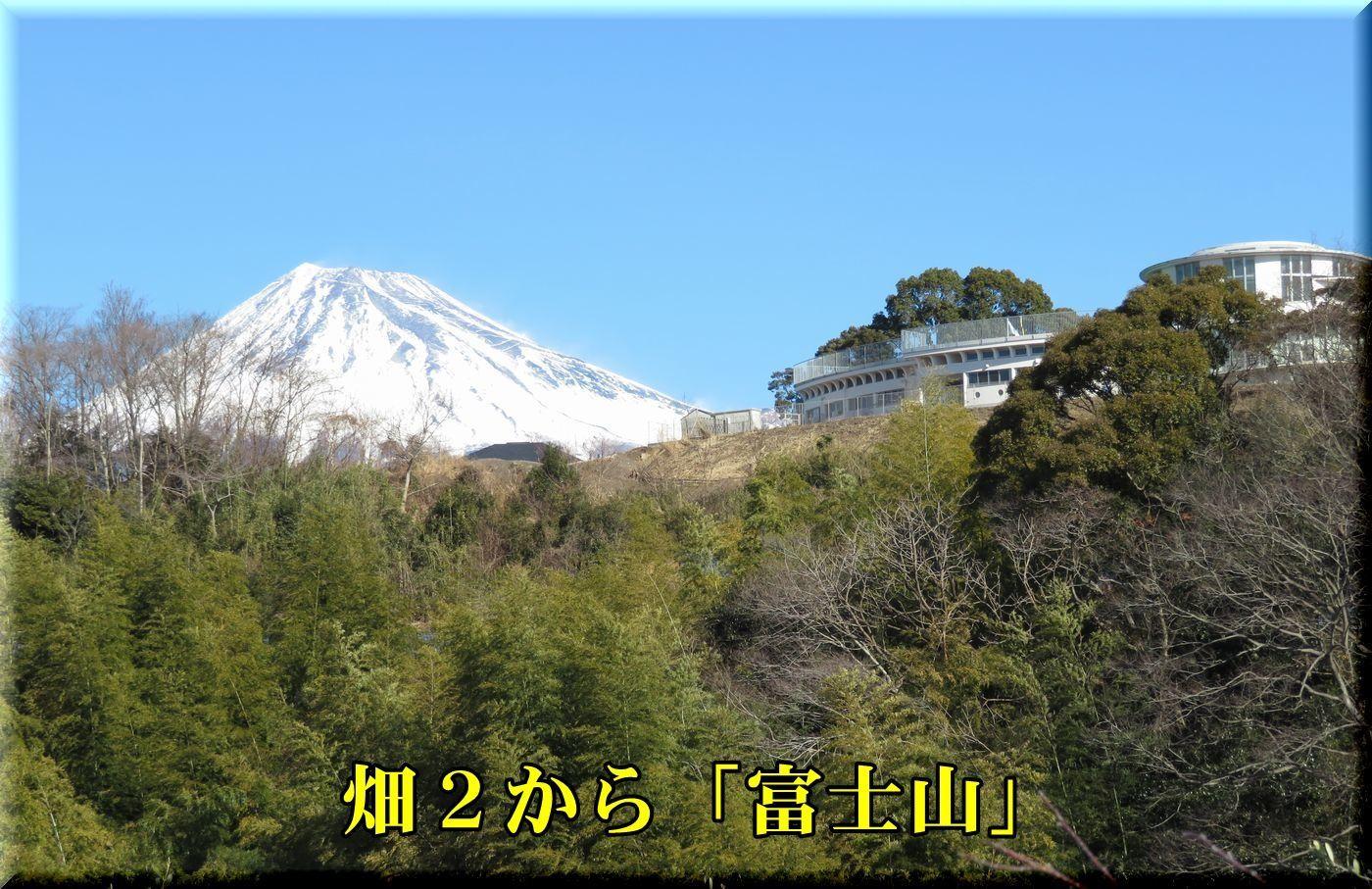 1H2fuji180207_044.jpg