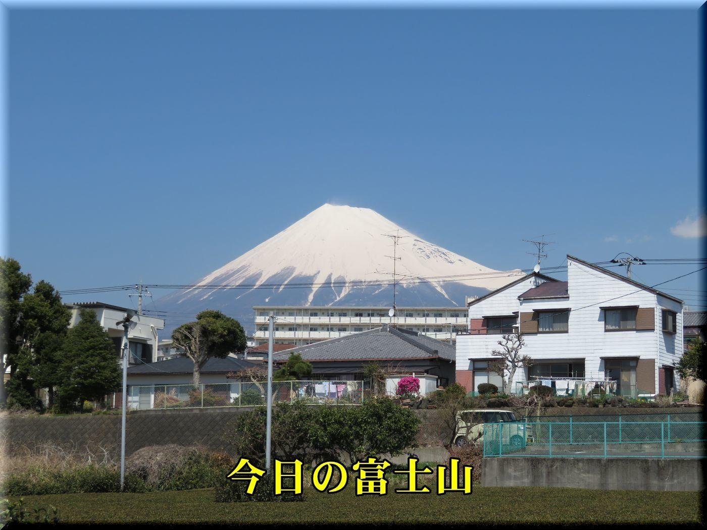 1fujisan180325_007.jpg