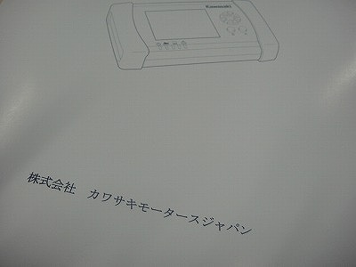 DSC08514.jpg