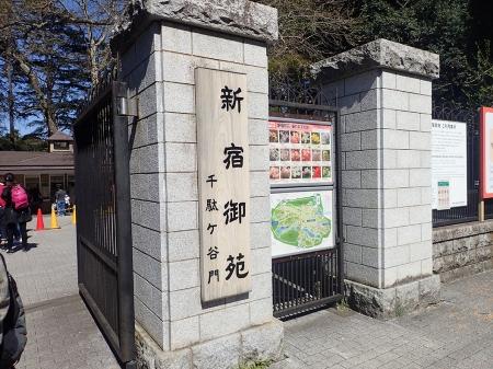 01(門)