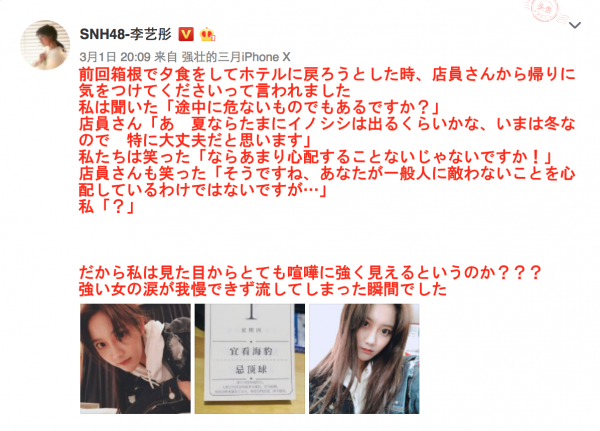 weibo1_20180305235048353.png