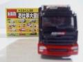 P1266123.jpg