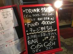 CoSi CoSi(コズィコズィ)